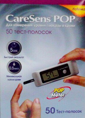 Глюкометр CareSens POP + 50 тест-полосок в комплекте