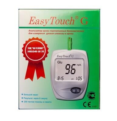 Глюкометр Easy Touch G